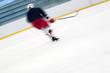 Hockey Player Abtract