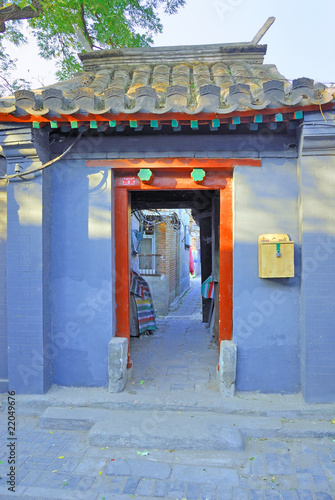 Aluminium Chinese Muur Beijing old town atmosphere typical houses ( Hutong).