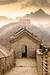 Grande muraille de Chine - Great wall of China, Mutianyu - 22138650