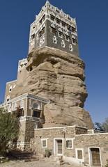 Sana'a 464