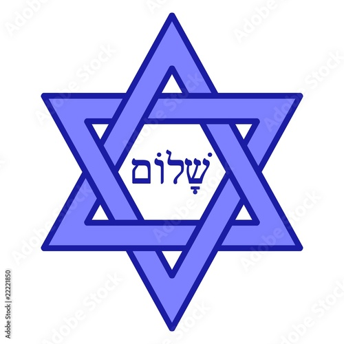 Illustration of Star of David with Hebrew word Shalom