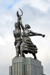 Leinwanddruck Bild - Monument of the Worker and Collective Farmer. Moscow. Russia.