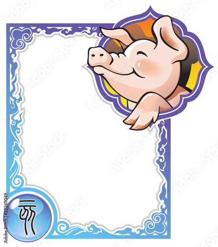 Pig, the twelfth sign of the Chinese zodiac, vector