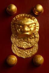Simbolo cinese tradizionale