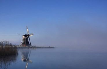 Foogy windmill