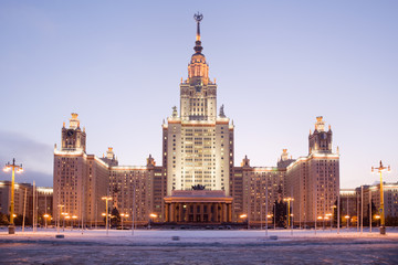 Moscow State University. Front facade view. Evening twilight