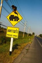 Rail traffic sign alertness.