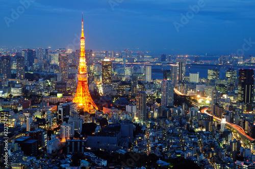 Tokyo tower in blue sky