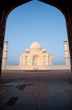 Empty Taj Mahal Gateway Silhouette