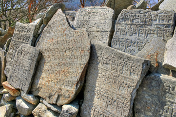 Nepal / Himalaya - Holy Mani Wall