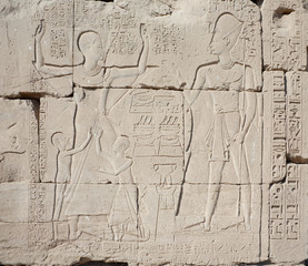 Wall in the Karnak Temple