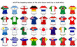 world cup flag strip designs