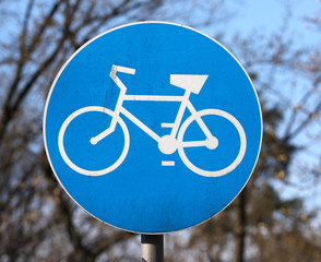 Bicycle allowed sign at park