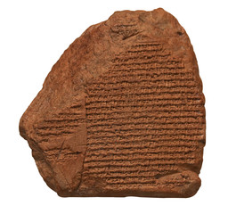 Clay tablet with cuneiform writing of the ancient Sumerian  or A