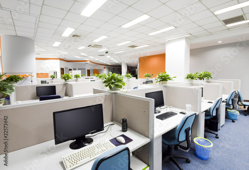 office work place in Beijing - 22573642