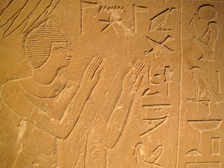 Ancient hieroglyphs of the 25th Egyptian dynasty