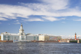 Quay of Neva river  in St. Petersburg, Russia; poster