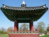 Nantes - Parc Grand Blottereau - Le jardin coréen