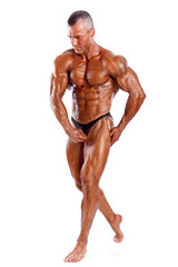 perfect muscle man isolated
