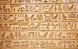 Leinwanddruck Bild - old egypt hieroglyphs