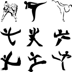 karate logo & silhouette
