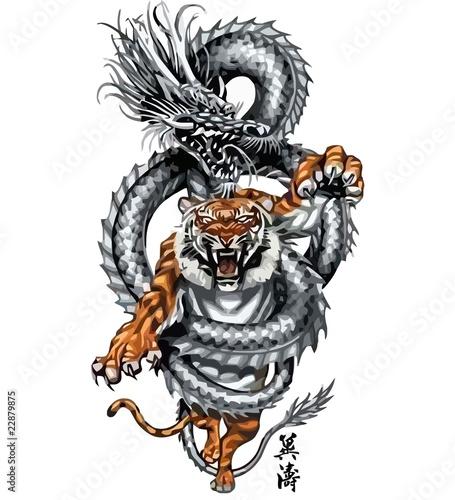 tattoo dragon with a tiger twist tribal, vector