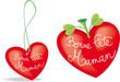 Fête des mères - Bonne fête maman (#2) - coeur