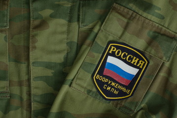 Russian army uniform with russian flag
