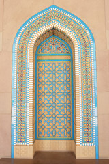 Wall tiles, Muscat - Amman, Sultan Qaboos Mosque