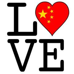 I Love Chine
