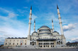 Kocatepe Mosque, Ankara - Turkey