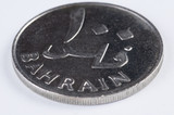 Bahrain old 100 Fils coin