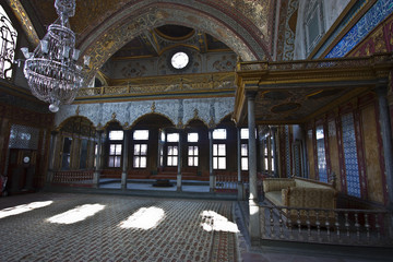 Topkapi Imperial Hall