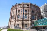 Fototapety Gasometer Wien