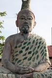 hermit image, Dong Bang school, Na Dun, Mahasarakam poster