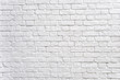 Leinwanddruck Bild - A white brick wall