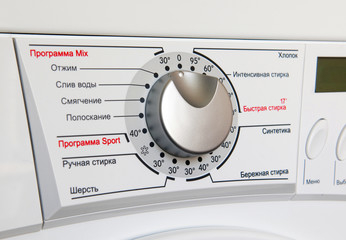 Washing machine program dial close-up