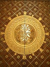 Tür zu Al Haram Moschee