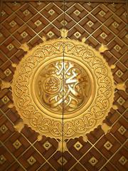 Door to Masjid Al Haram