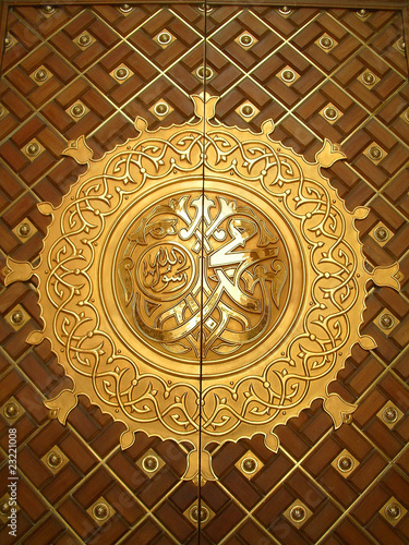 Door to Masjid Al Haram