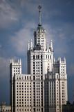 Une tour de Staline dans Moscou poster