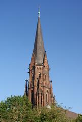 Die Propstei-Pfarrei St. Augustinus Gelsenkirchen