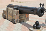 Ancient Nuclear gun on a wooden base,