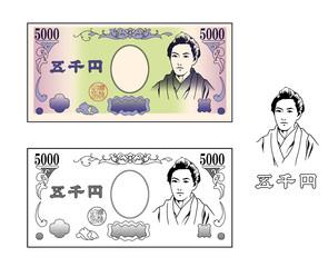 紙幣 お金 5千円