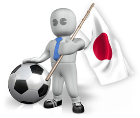 A Japan football fan with a flag and a ball in South Africa