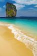 Fototapete Strand - Insel - Meer / Ozean