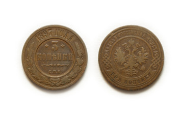 1897 copper coin of Russia isolated on white background