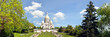 Leinwanddruck Bild - Sacre-Coeur, Paris