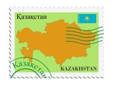 mail to/from Kazakhstan