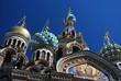 Les hauteurs du SAng Versé à St Petersbourg